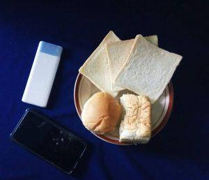 Conses Roti