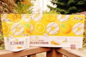 Dried Jeju Mandarin Choco White