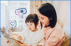 Les bahasa Mandarin Online